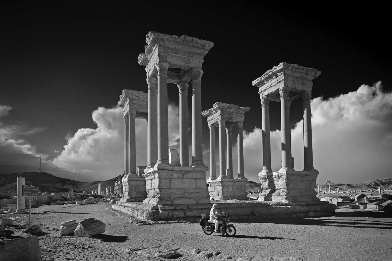 Tetrapylon, Palmyra. Photo: Peter Aaron